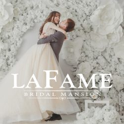 LaFame Bridal Mansion